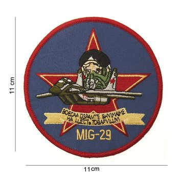 MIG 29 embleem patch van stof art. nr. 4071