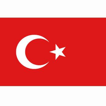 Turkse vlag, vlag Turkije